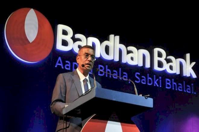 प्रधानमंत्री रिलीफ फंड में सहयोग देना चाहते हों तो बंधन बैंक है आपकी सेवा हेतु तत्त्पर