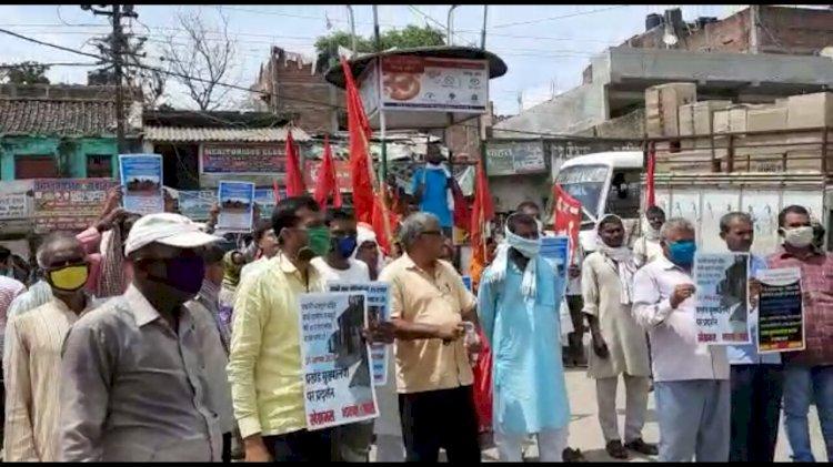 अरवल में भाकपा माले ने किया सरकार के खिलाफ प्रदर्शन।