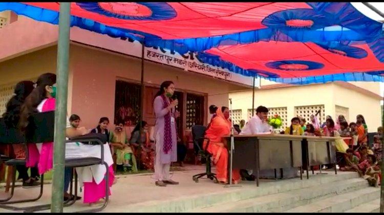 डिजिटल इंडिया लैंड रिकॉर्ड मॉर्डनाइजेशन प्रोग्राम के तहत हजरत पुर मडरो में ग्राम सभा का आयोजन